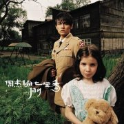 周杰伦歌曲下载《七里香》全部专辑百度云网盘资源打包
