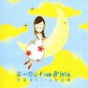 梁静茹《Time Love演唱会live全记录》专辑歌曲百度云下载
