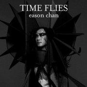 陈奕迅专辑打包《Time Flies》粤语歌曲合集网盘资源mp3下载